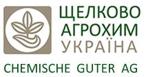 Щьолково Агрохім Україна