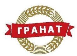 ГРАНАТ, ВГ