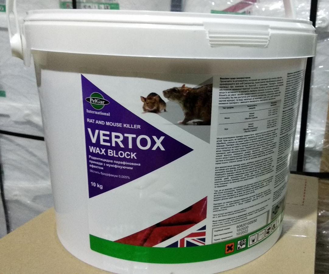 Родентицидна принада Vertox Wax Block